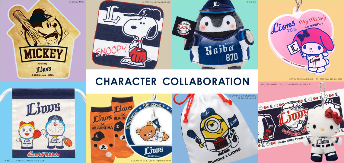 lp_character COLLABORATION