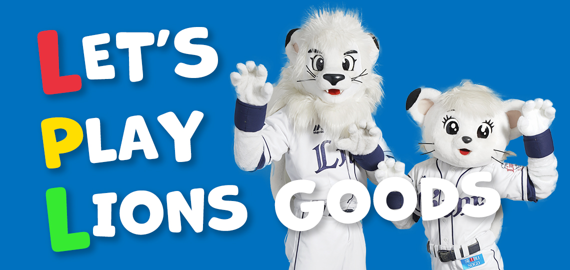 LET'S PLAY LIONS GOODS