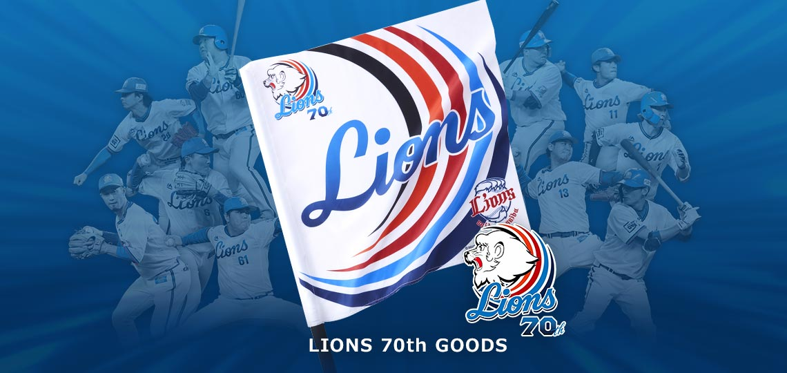 LIONS 70TH OFFICIAL GOODS